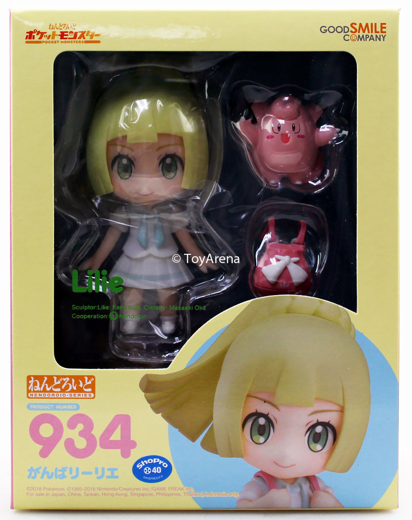 Nendoroid #934 Lively Lillie Pokemon Pocket Monster