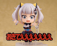 Nendoroid #947 Kaguya Luna Virtual YouTuber