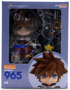 Nendoroid #965 Sora Kingdom Hearts