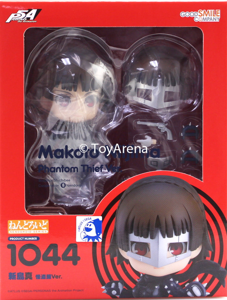 Nendoroid #1044 Makoto Niijima Phantom Thief Ver. Persona 5 the Animation