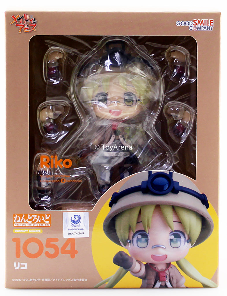 Nendoroid #1054 Riko Made in Abyss
