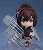 Nendoroid #1128 Ise Kai-II (ni) Kantai Collection -KanColle-