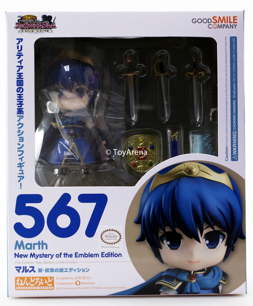 Nendoroid #567 Marth Fire Emblem New Mystery of the Emblem Edition