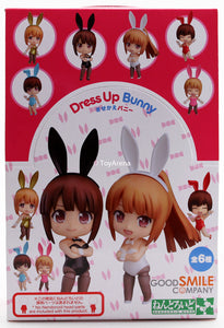 Nendoroid More Dress Up Bunny Set (No heads included)