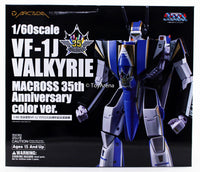 Arcadia Macross 1/60 VF-1J Valkyrie Macross 35th Anniversary Color Ver. Action Figure