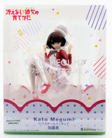 Souyokusha 1/7 Saekano: How to Raise a Boring Girlfriend! Megumi Kato Scale PVC Figure