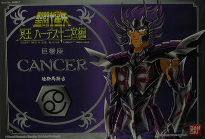 Saint Seiya The Hades Chapter Sanctuary Cancer Action Figure
