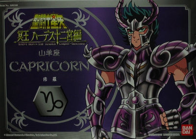 Saint Seiya The Hades Chapter Sanctuary Capricorn Action Figure