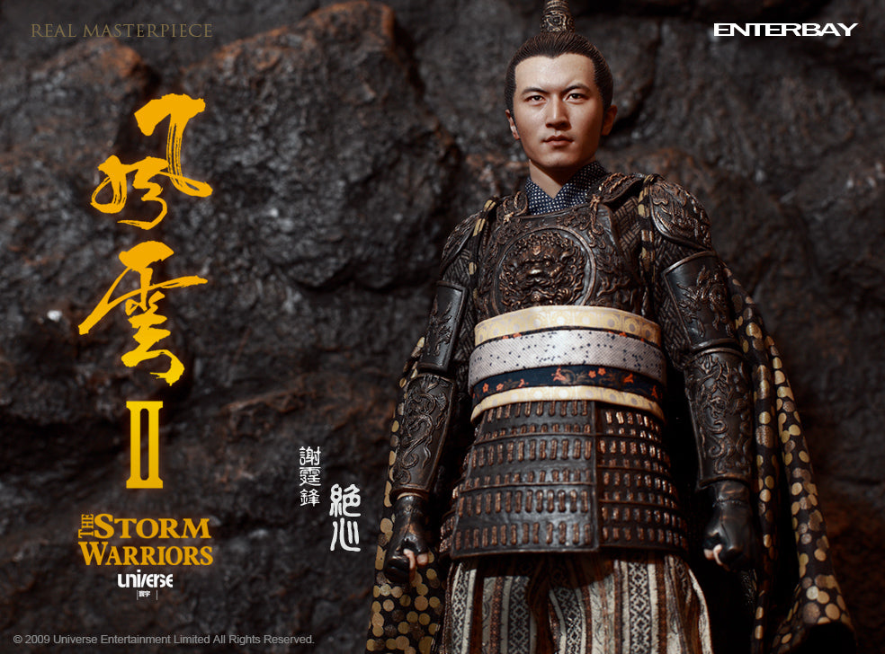 Enterbay Real Masterpieces 1/6 The Storm Warrior 2 Heartless (Nicholas Tse) Sixth Scale Action Figure