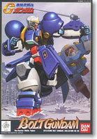 Gundam 1/144 HG G Gundam #05 G Bolt Gundam Model Kit