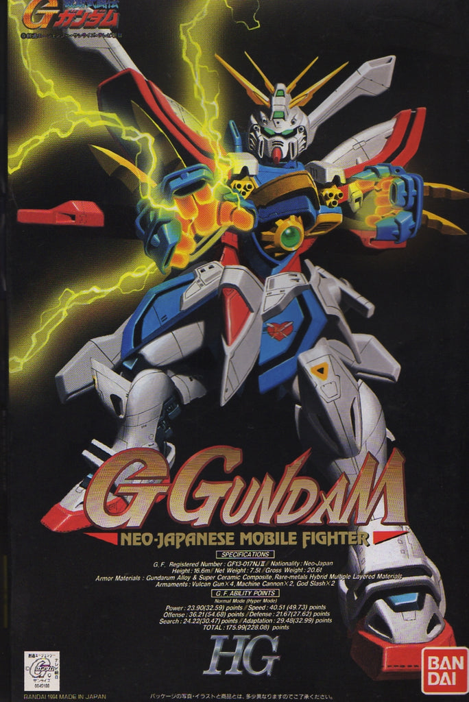 Gundam 1/100 #05 HG G Gundam G gundam (God Gundam/Burning Gundam) Model Kit