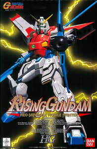 Gundam 1/100 #06 HG G Gundam Rising Gundam Model Kit