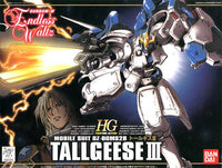 Gundam Wing Endless Waltz 1/144 HG EW-02 0Z-00MS2B Tallgeese III Model Kit