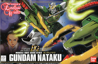 Gundam Wing Endless Waltz 1/144 HG EW-06 XXXG-01S2 Nataku Model Kit