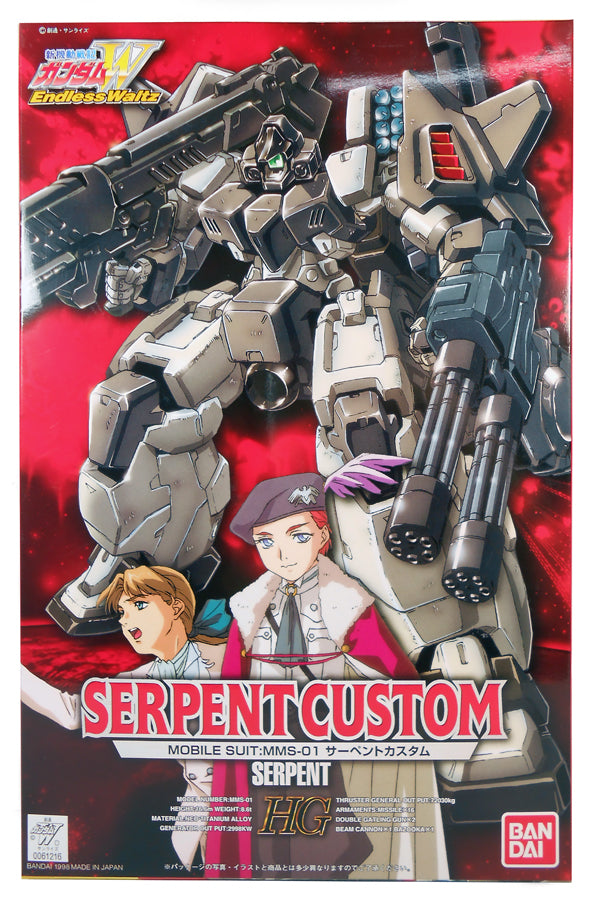 Bandai Gundam Wing EW 1/100 HG EW Serpent Custom Model Kit 1