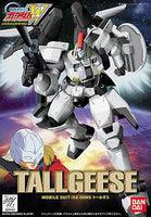Gundam Wing 1/144 WF-06 NG Tallgeese OZ-00MS Model Kit