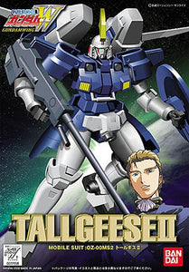 Gundam Wing 1/144 WF-13 NG Tallgeese II OZ-00MS2 Model Kit