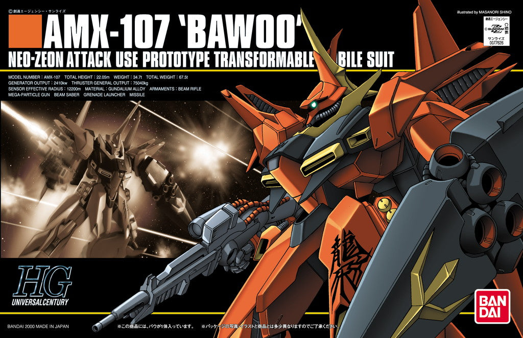 Gundam 1/144 #015 HGUC AMX-107 Bawoo Model Kit