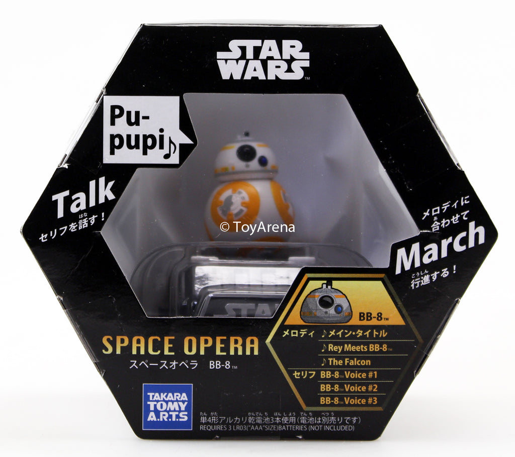 Star Wars Space Opera BB-8 Dancing Music Figure