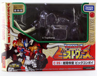 Transformers TF Encore Beast Wars C-35 Big Convoy Takara Tomy