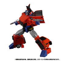 Transformers Masterpiece MP-54 Reboost Action Figure