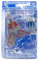 Transformers Henkei Classic Ghost Starscream Exclusive