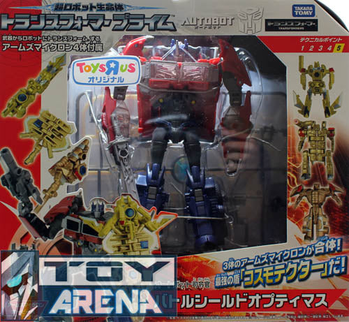 Transformer Prime AM-01 Optimus Prime Exclusive with Battle Shield TRU Japan Exclusive