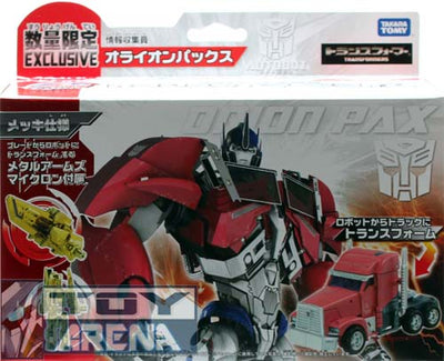 Transformers Prime AM Japanese Exclusive Orion Pax with Arms Mircron Action Figure
