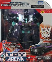Transformers Prime Deluxe Terrorcon Bumblebee 2012 Tokyo Toy Show Exclusive