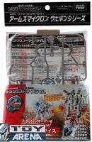 Transformers Prime AMW-08 Arms Micron E Weapon Series