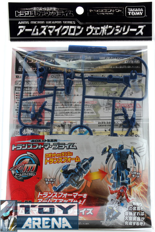 Transformers Prime AMW-09 Arms Micron F Weapon Series