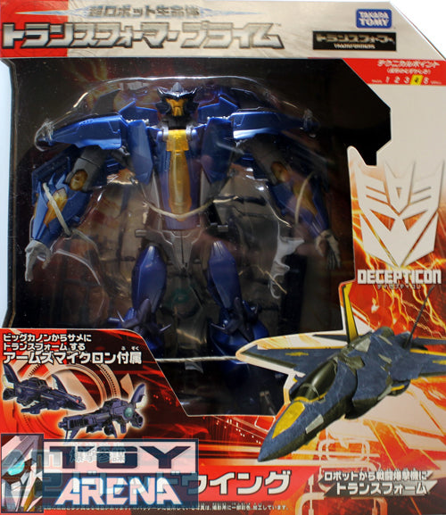 Transformers Prime AM-22 Dreadwing With Micron Arms Action Figure