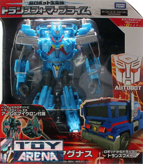Transformers Prime AM-27 Ultra Magnus With Micron Arms Action Figure