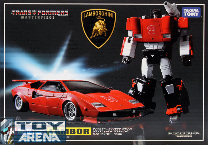 Transformers Masterpiece MP-12 Lambor Sideswipe