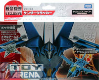 Transformers Prime AM Japanese Exclusive Thundercracker with Arms Mircron Action Figure
