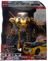 Transformers Prime Exclusive Gatling Bumblebee and Arms Micron Limited Edition