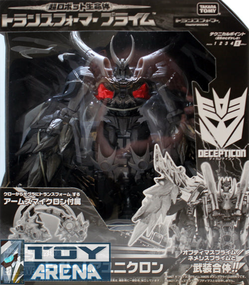 Transformers Prime AM Japanese Exclusive Nightmare Unicron Takara AM-19 Action Figure