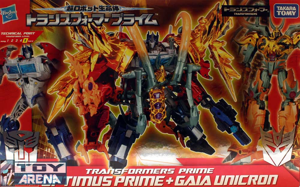 Transformers Prime Arms Micron Optimus Prime & Gaia Unicron With Micron Arms Gift Set AM-01 AM-19