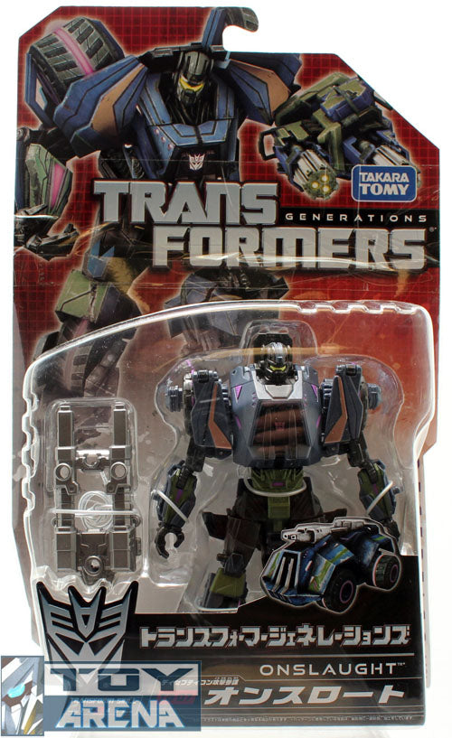 Transformers Generations TG-07 Onslaught Bruticus Fall of Cybertron Action Figure