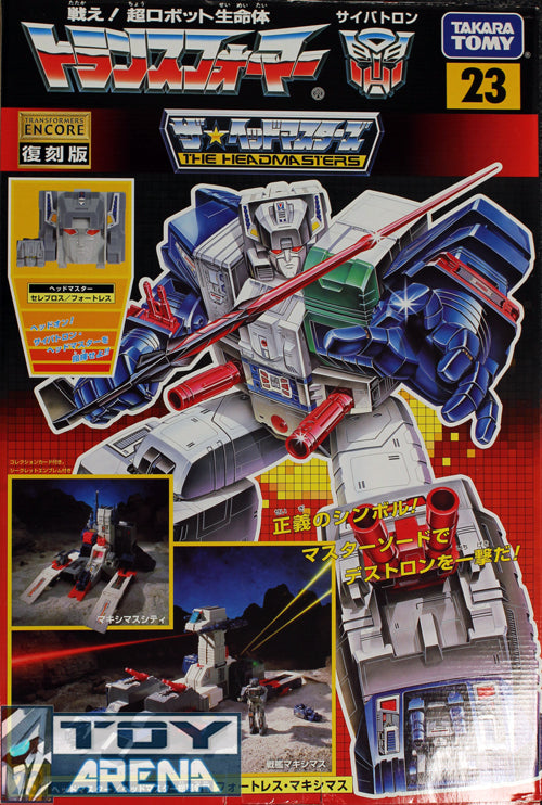 Transformers Encore 23 G1 Fortress Maximus