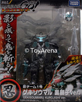 Transformers Go! Autobot Gekisomaru Kurojishi Version Tomy Exclusive Black G-05 Beast Hunters Takara