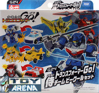 Transformers Go! G24 Bot Shot Samurai Team BeCool Set Beast Hunters Takara