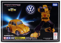 Transformers Masterpiece MP-45 Bumble Bee Ver 2.0 Bumblebee Volkswagen