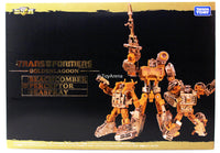 Transformers Golden Lagoon Beachcomber, Perceptor and Seaspray Set of 3 Wonderfest Exclusive
