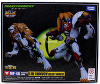 Transformers Masterpiece MP-48 Lio Convoy (Leo Prime) Action Figure