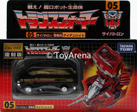 Transformers Encore 05 G1 Ironhide (Black Version)