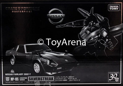 Transformers Masterpiece MP-18S Silverstreak Silver Streak Tokyo Toy Show 2014 Exclusive