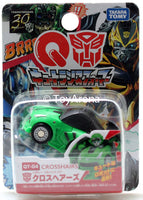 Q Transformers Series 01 QT-04 Movie Lost Age Crosshairs Action Figure