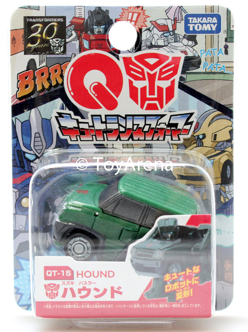 Q Transformers Series 04 QT-15 Hound Action Figure
