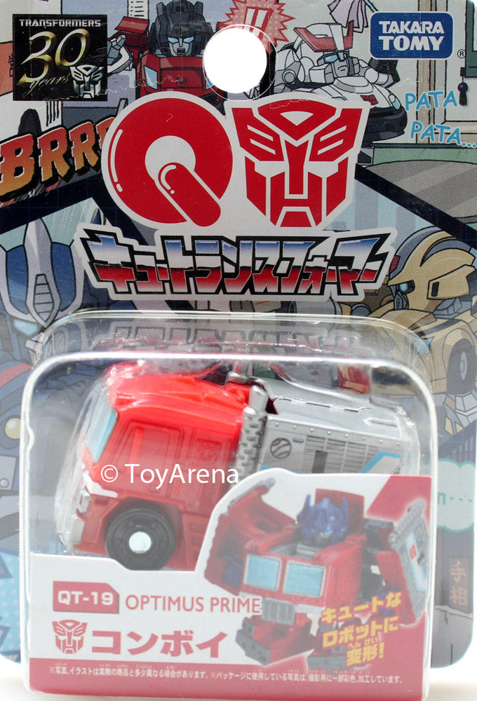 Q Transformers Series 05 QT-19 Optimus Prime G1 Convoy Action Figure